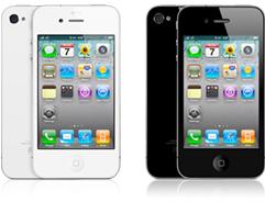 iphone 4 bianco nero